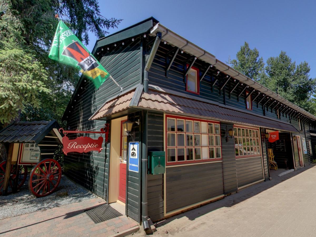 Recreatiepark De Veldkamp